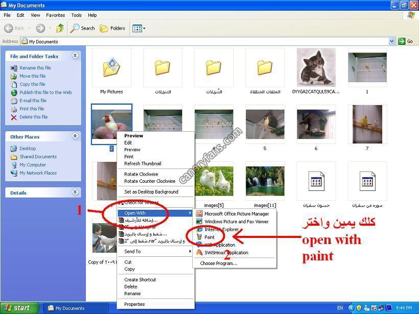إختر من القائمة Resize image